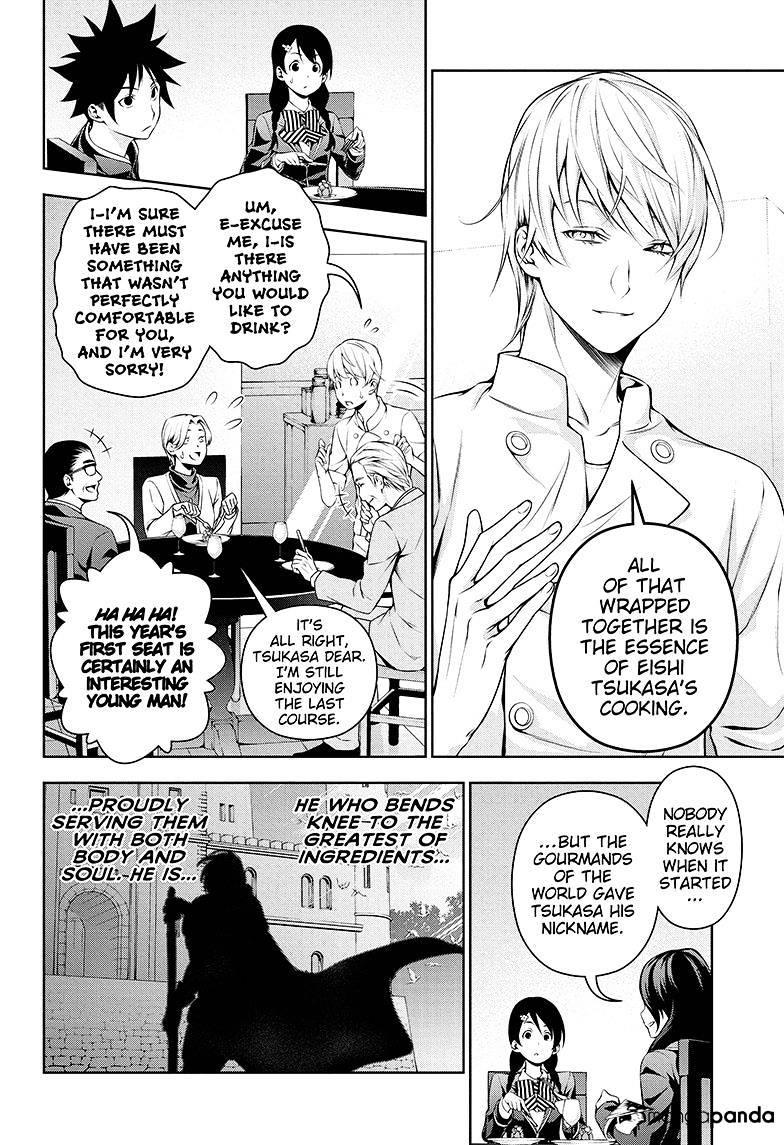 Shokugeki no Soma Chapter 132  Online Free Manga Read Image 14
