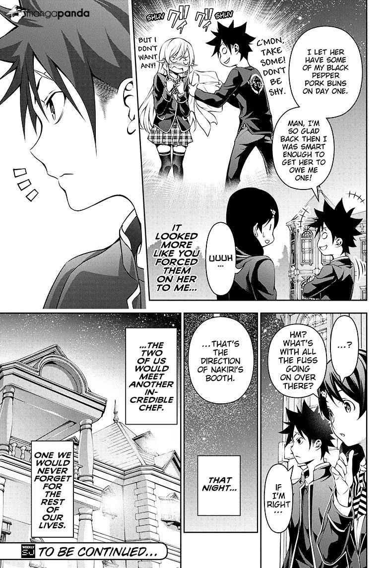 Shokugeki no Soma Chapter 132  Online Free Manga Read Image 19