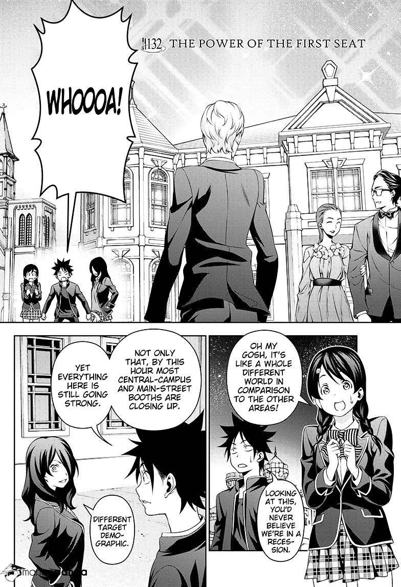 Shokugeki no Soma Chapter 132  Online Free Manga Read Image 2
