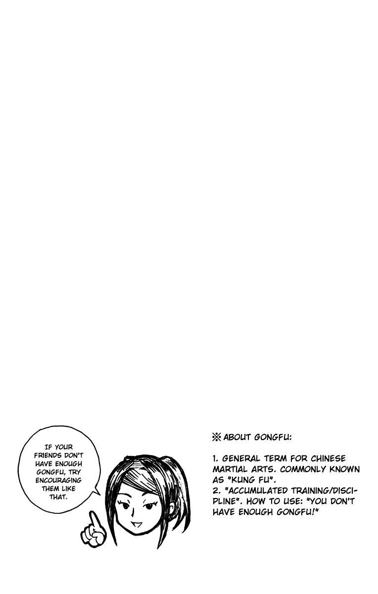 Shokugeki no Soma Chapter 133.2  Online Free Manga Read Image 13