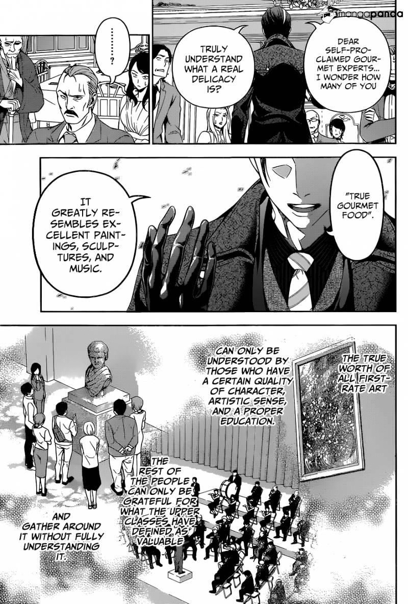 Shokugeki no Soma Chapter 133  Online Free Manga Read Image 12