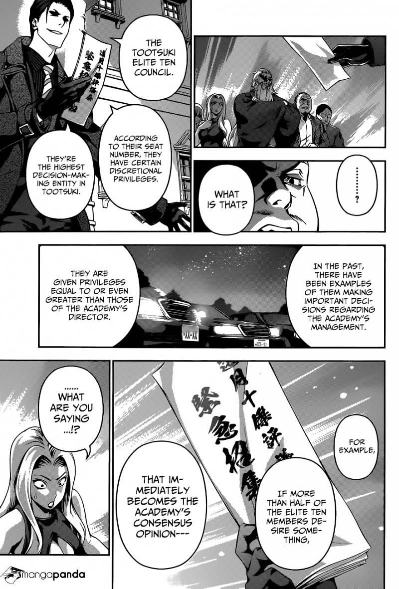 Shokugeki no Soma Chapter 134  Online Free Manga Read Image 15