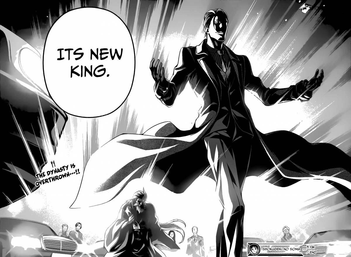 Shokugeki no Soma Chapter 134  Online Free Manga Read Image 21