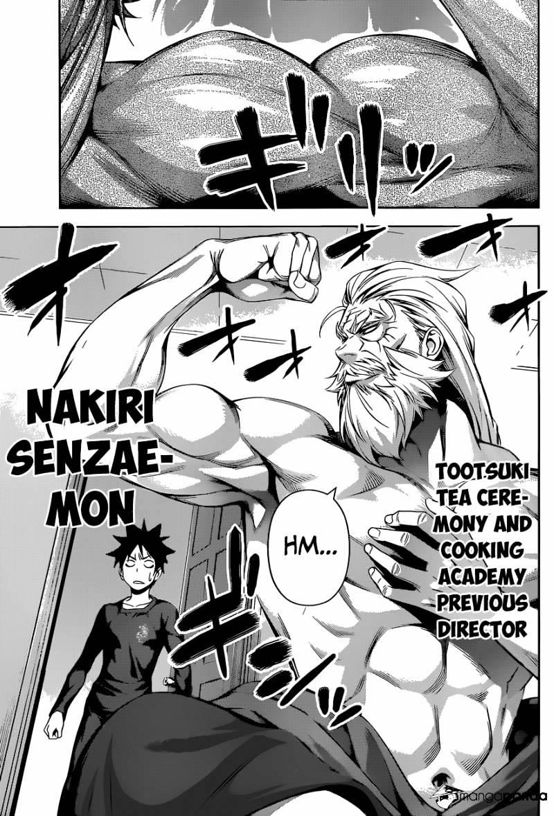 Shokugeki no Soma Chapter 135  Online Free Manga Read Image 18