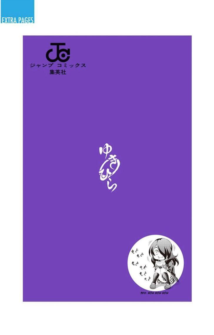 Shokugeki no Soma Chapter 136.5  Online Free Manga Read Image 13