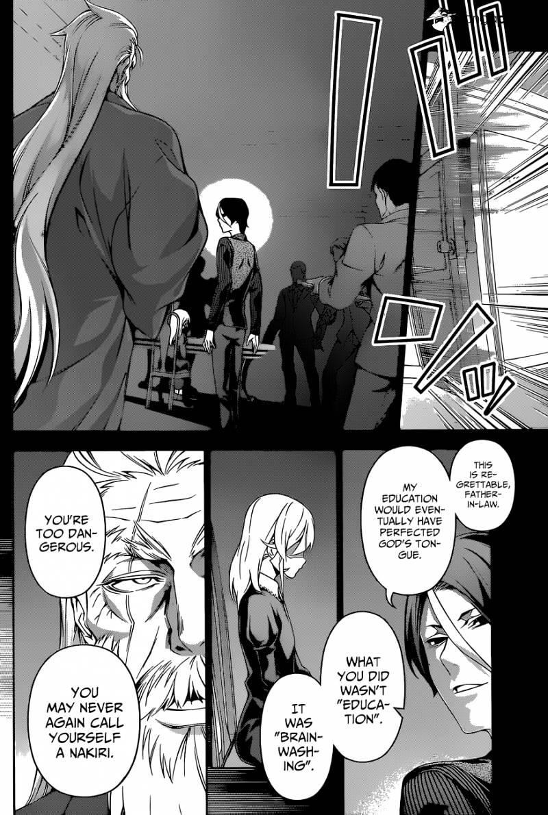 Shokugeki no Soma Chapter 136  Online Free Manga Read Image 17