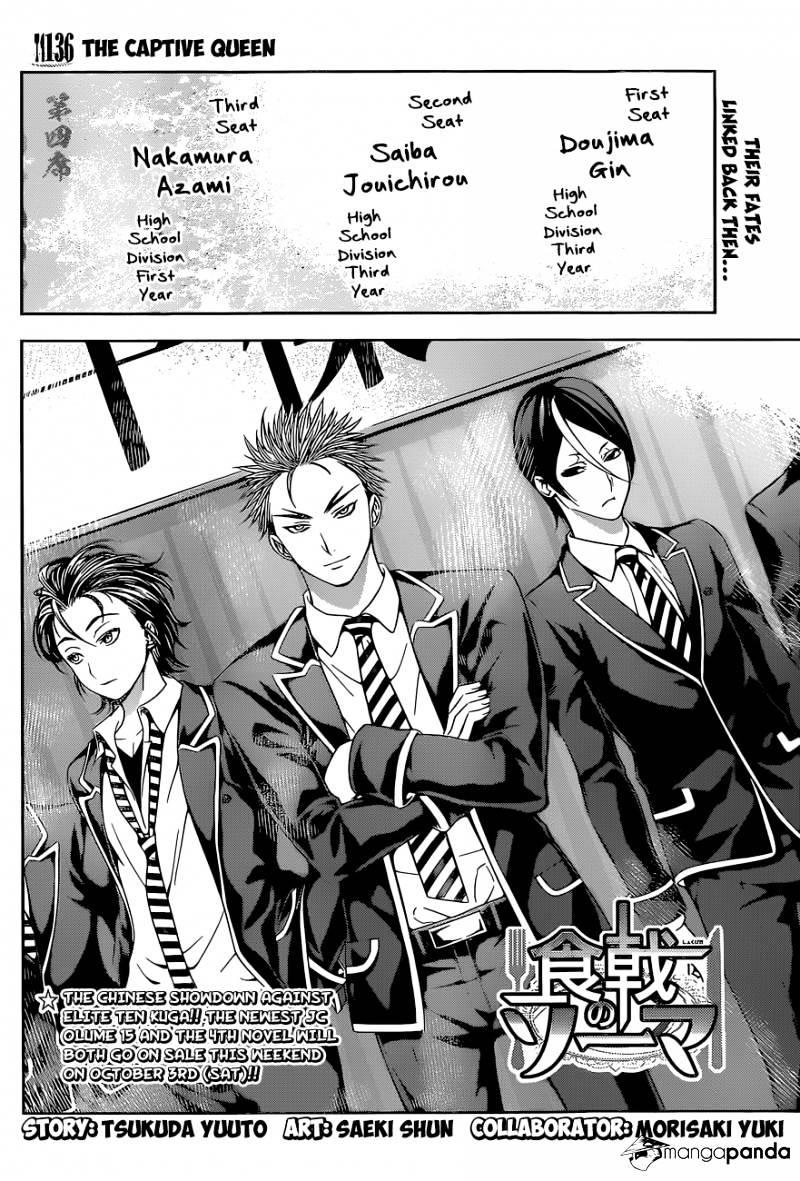 Shokugeki no Soma Chapter 136  Online Free Manga Read Image 5