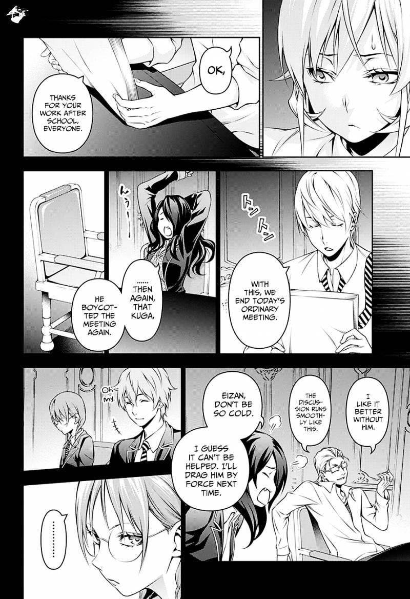 Shokugeki no Soma Chapter 137  Online Free Manga Read Image 5