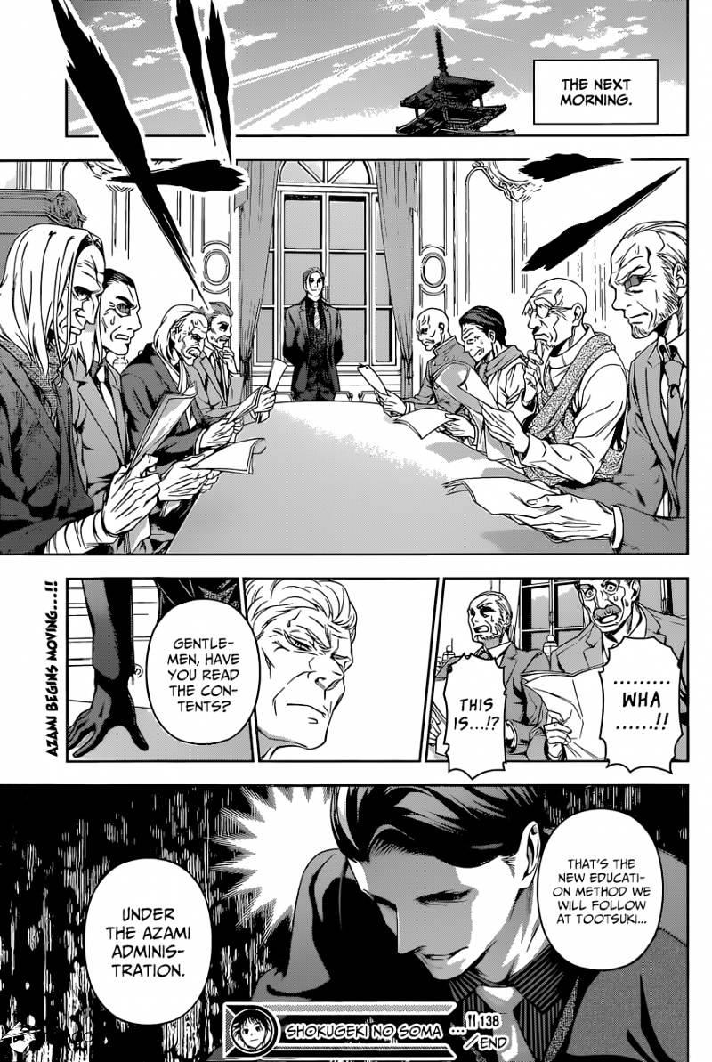 Shokugeki no Soma Chapter 138  Online Free Manga Read Image 21