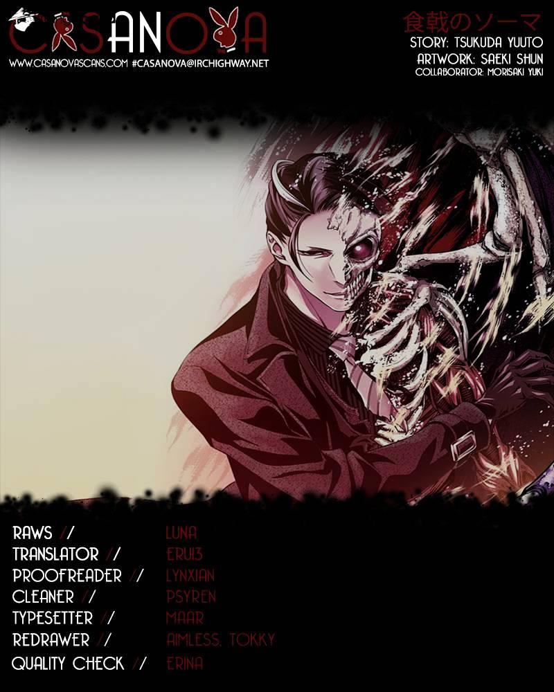 Shokugeki no Soma Chapter 139  Online Free Manga Read Image 1