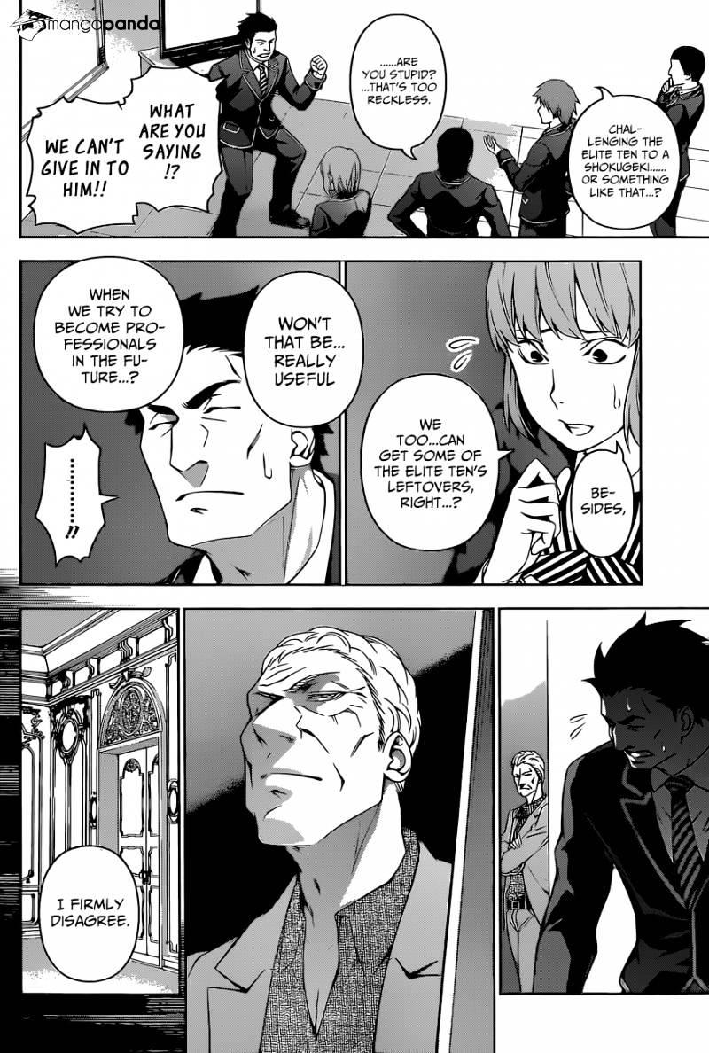 Shokugeki no Soma Chapter 139  Online Free Manga Read Image 15