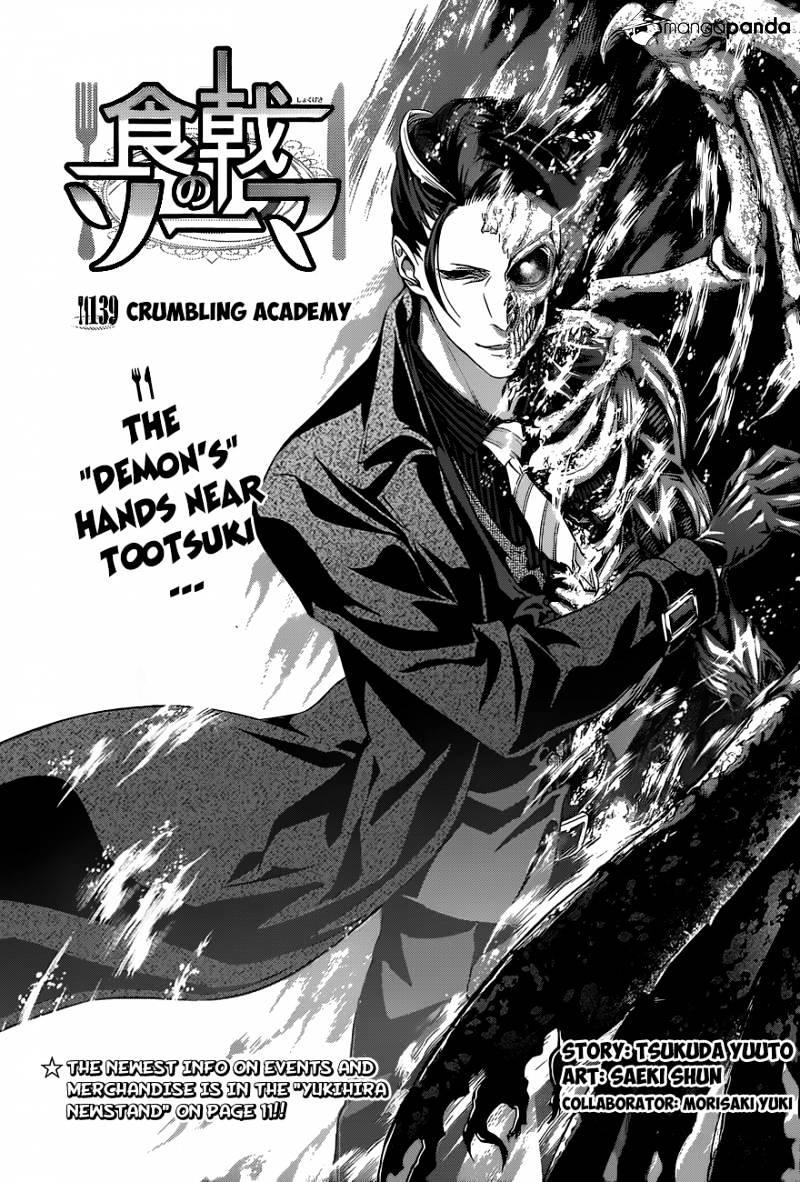 Shokugeki no Soma Chapter 139  Online Free Manga Read Image 2