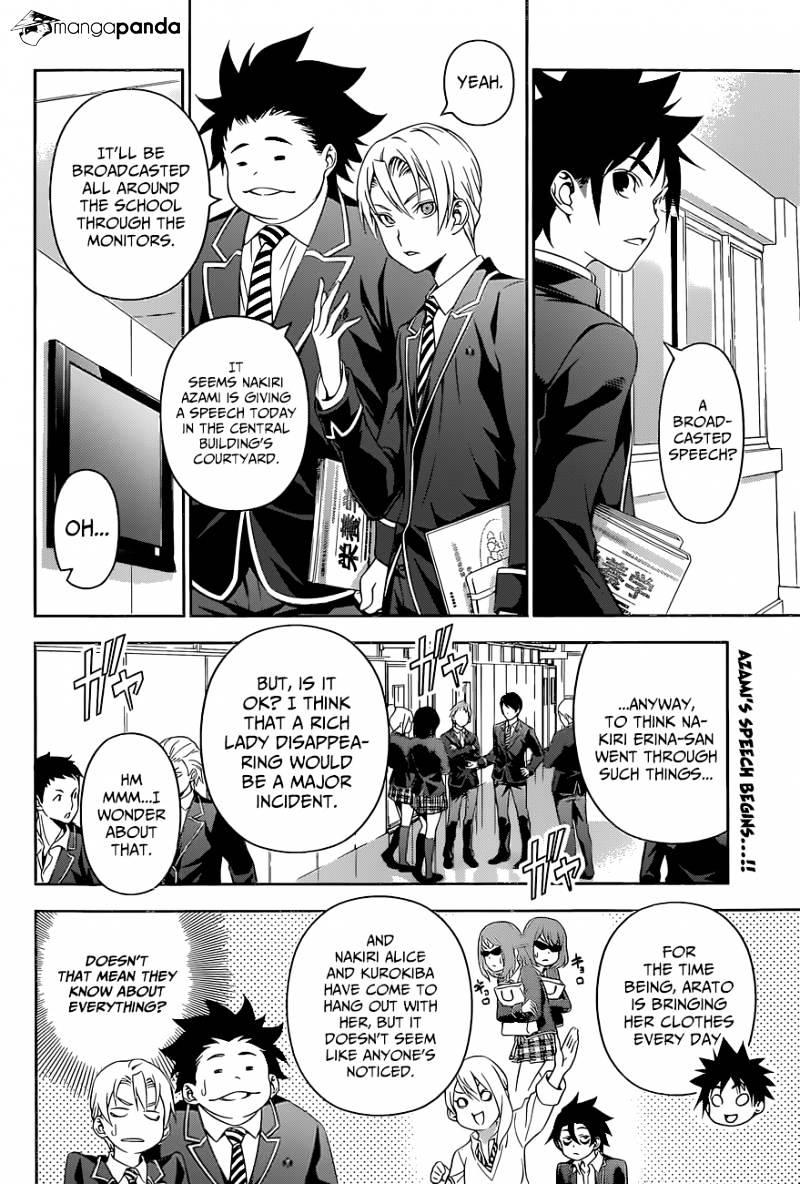 Shokugeki no Soma Chapter 139  Online Free Manga Read Image 3
