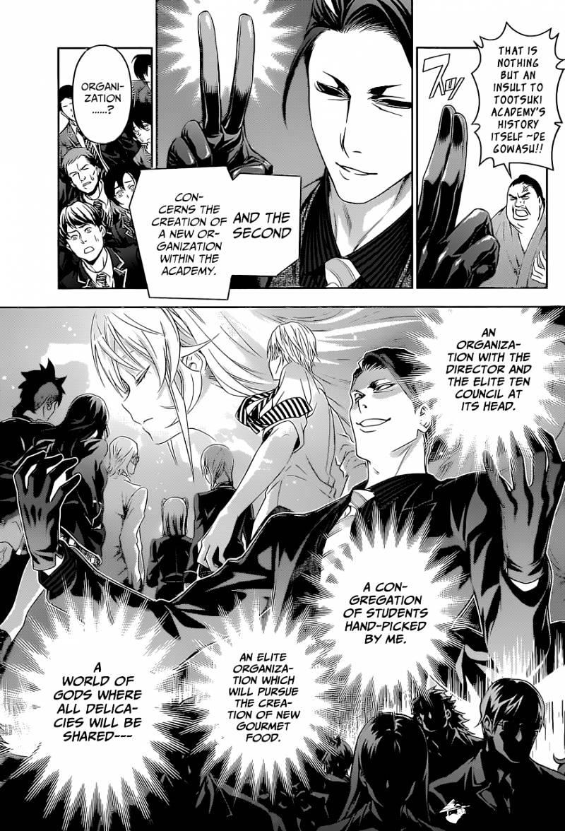 Shokugeki no Soma Chapter 139  Online Free Manga Read Image 8