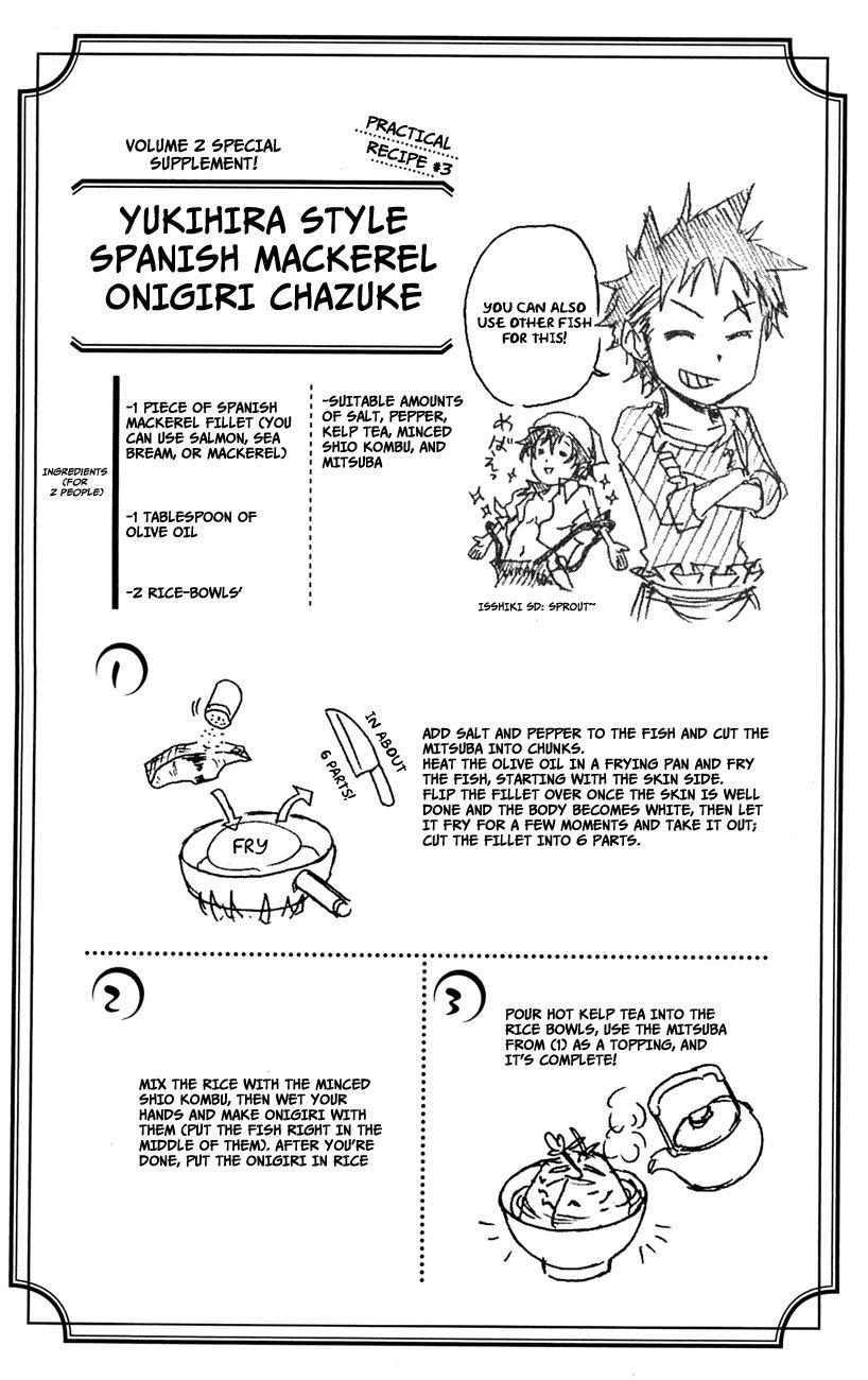 Shokugeki no Soma Chapter 14.5  Online Free Manga Read Image 10
