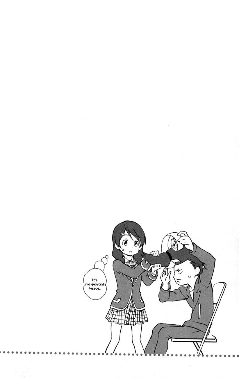 Shokugeki no Soma Chapter 14.5  Online Free Manga Read Image 12