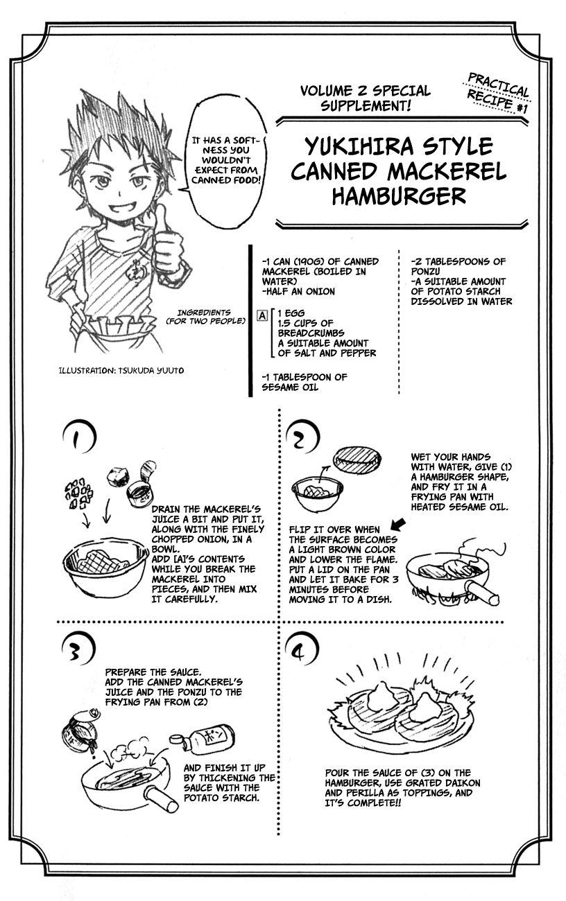 Shokugeki no Soma Chapter 14.5  Online Free Manga Read Image 8