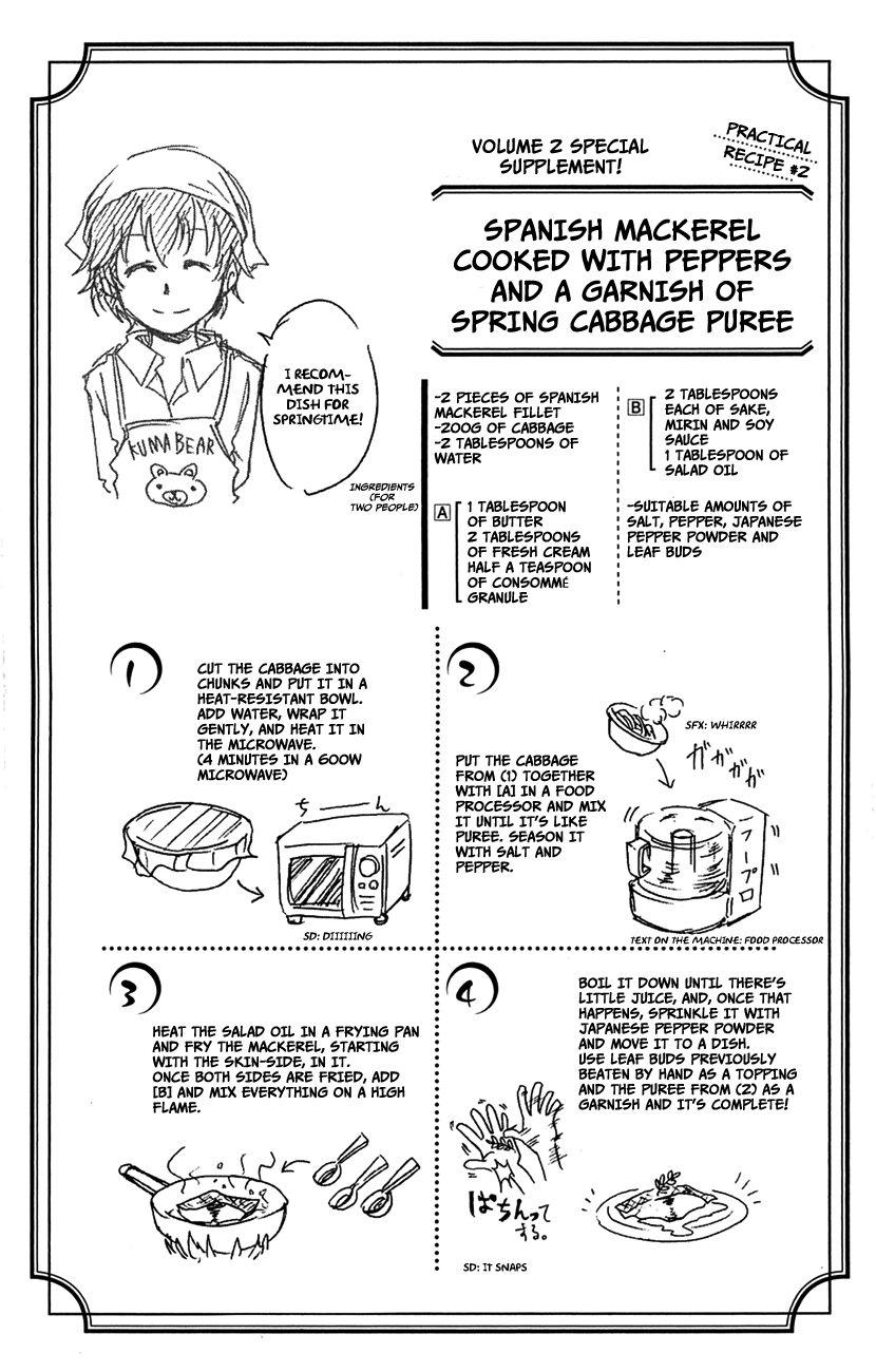 Shokugeki no Soma Chapter 14.5  Online Free Manga Read Image 9