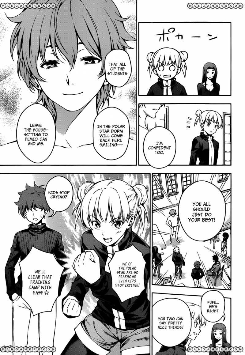 Shokugeki no Soma Chapter 14  Online Free Manga Read Image 18