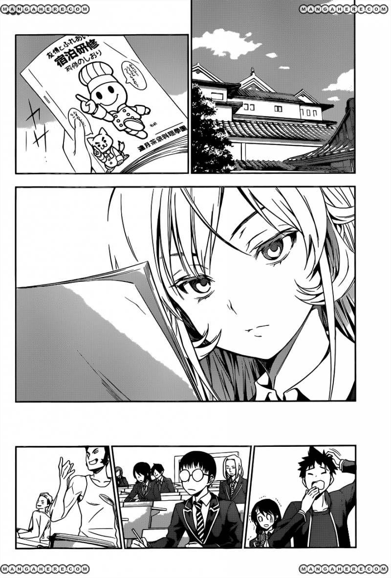 Shokugeki no Soma Chapter 14  Online Free Manga Read Image 19