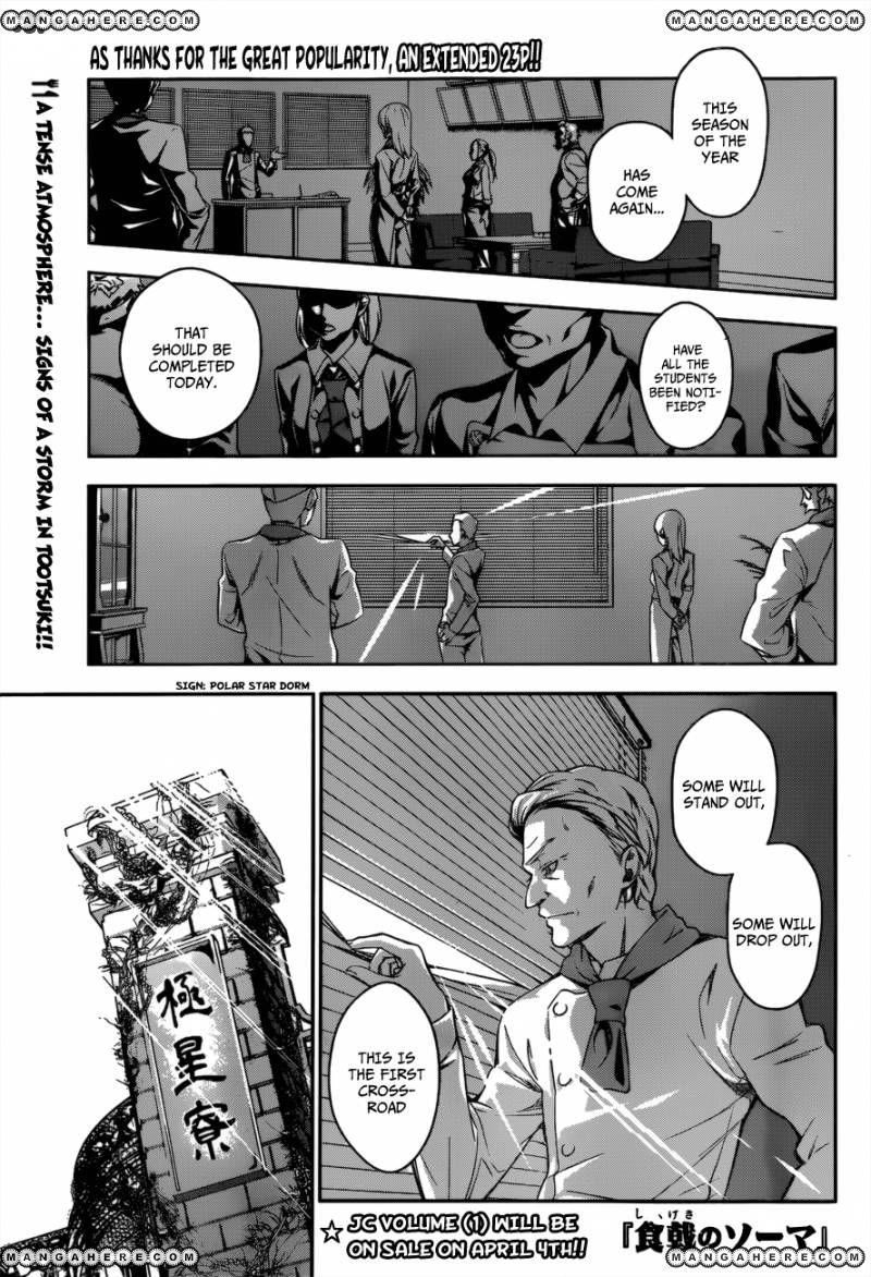 Shokugeki no Soma Chapter 14  Online Free Manga Read Image 2