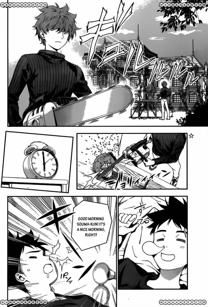 Shokugeki no Soma Chapter 14  Online Free Manga Read Image 3
