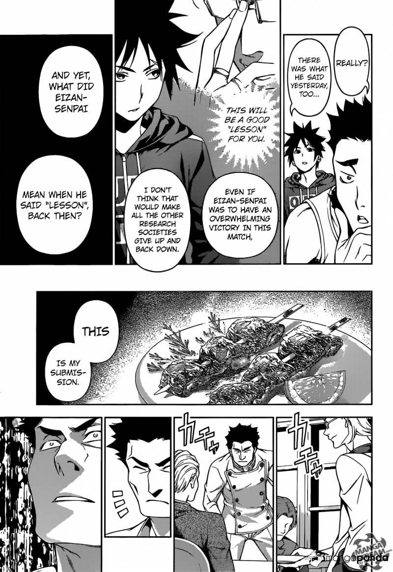 Shokugeki no Soma Chapter 140  Online Free Manga Read Image 13