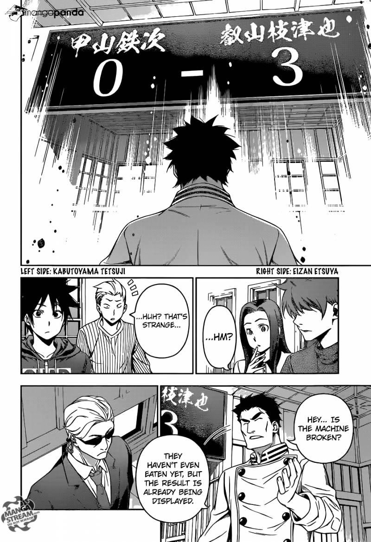 Shokugeki no Soma Chapter 140  Online Free Manga Read Image 14