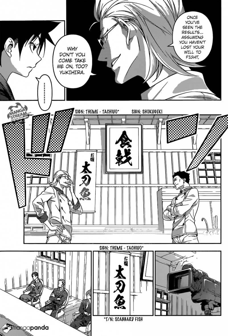 Shokugeki no Soma Chapter 140  Online Free Manga Read Image 9