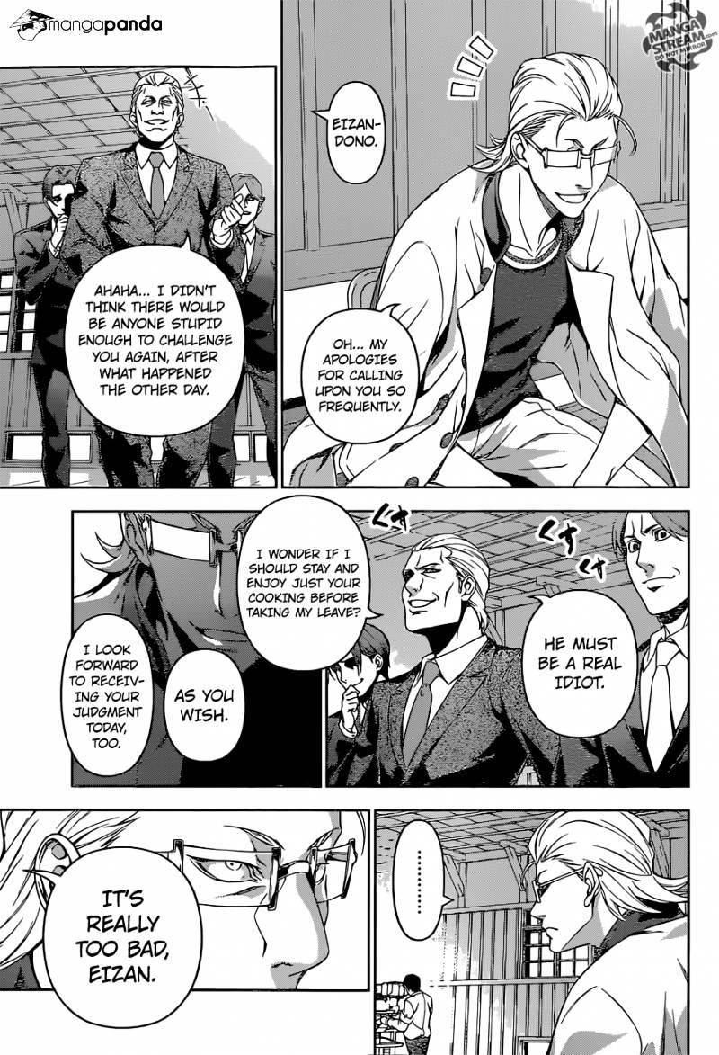 Shokugeki no Soma Chapter 142  Online Free Manga Read Image 12