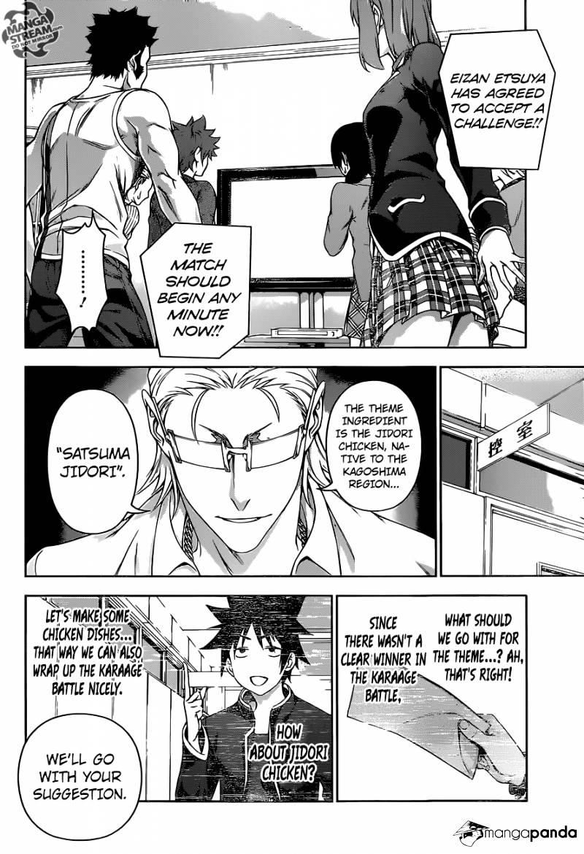 Shokugeki no Soma Chapter 142  Online Free Manga Read Image 7