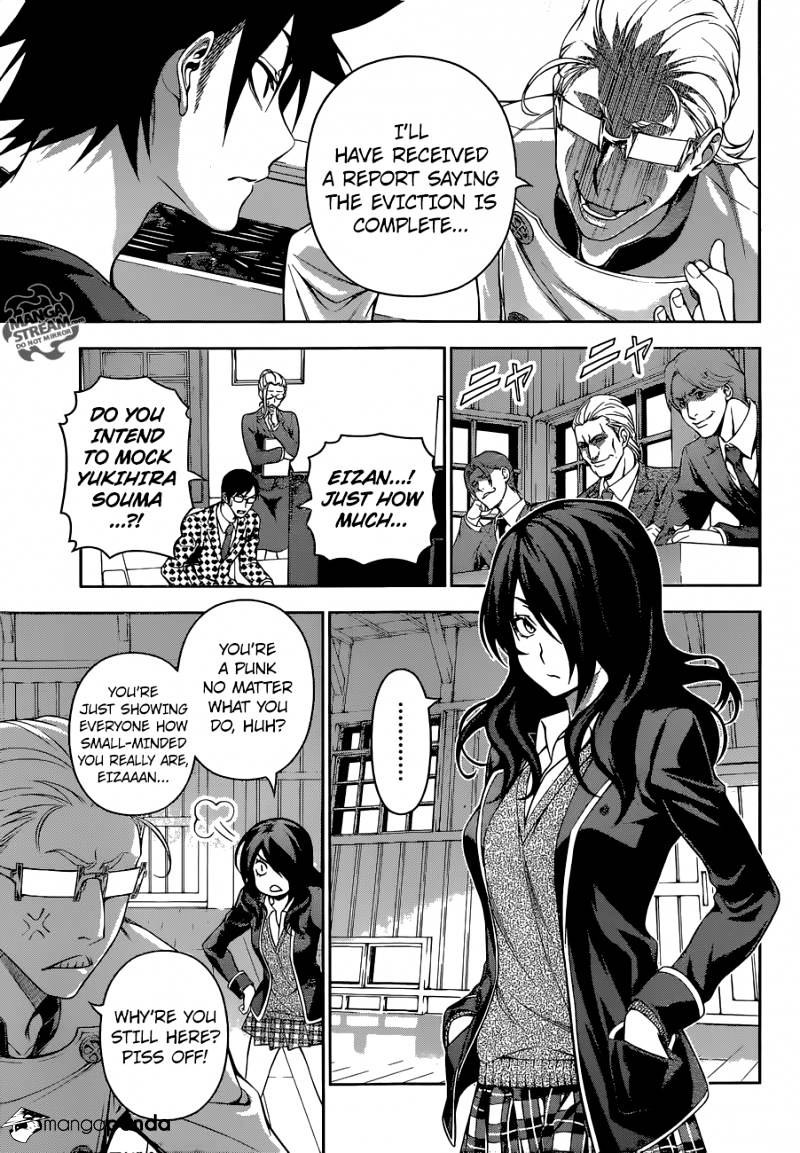 Shokugeki no Soma Chapter 143  Online Free Manga Read Image 5