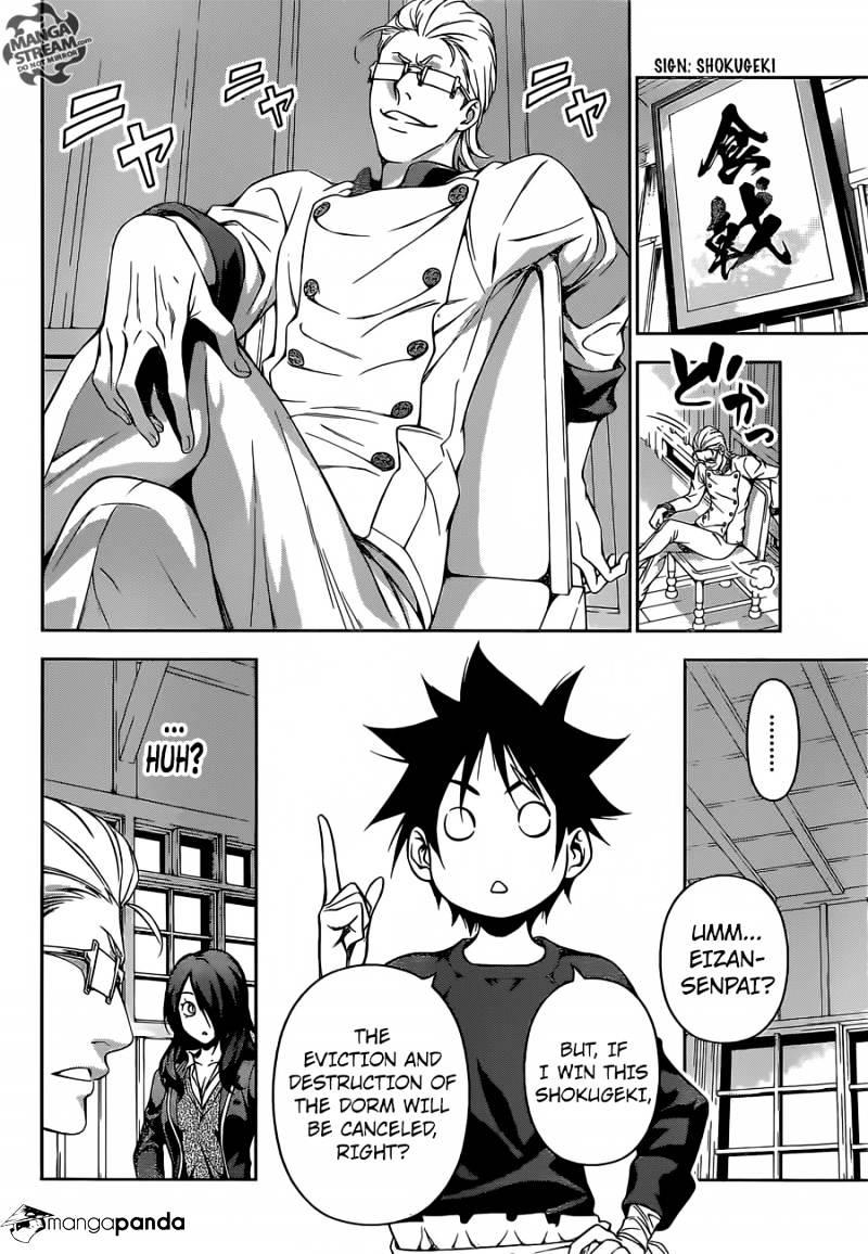 Shokugeki no Soma Chapter 143  Online Free Manga Read Image 8