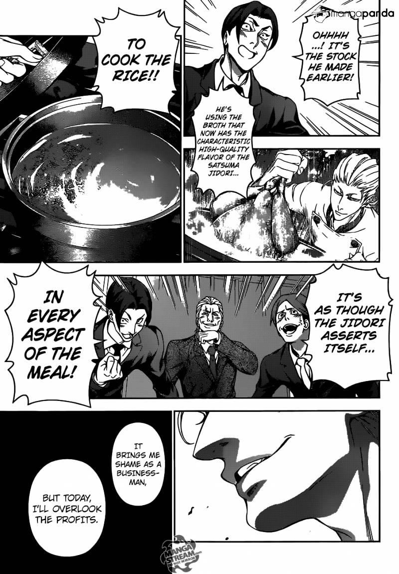 Shokugeki no Soma Chapter 144  Online Free Manga Read Image 17