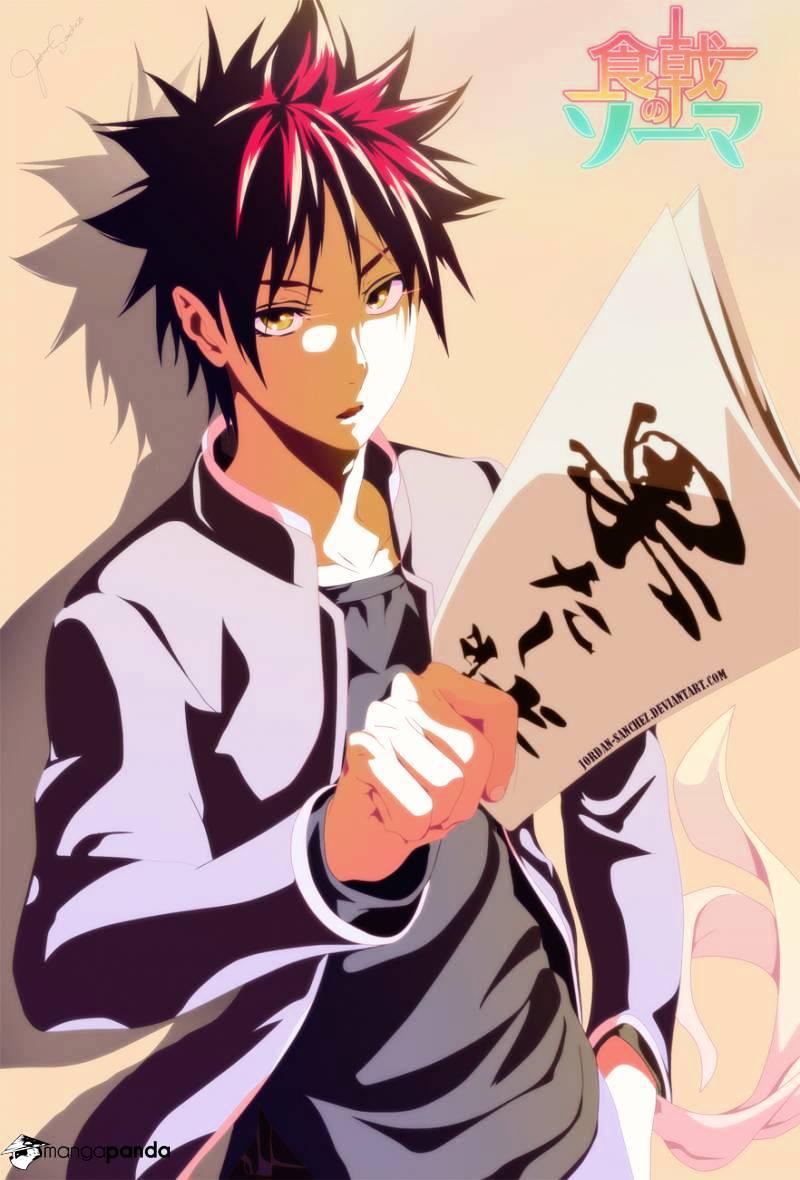 Shokugeki no Soma Chapter 144  Online Free Manga Read Image 2
