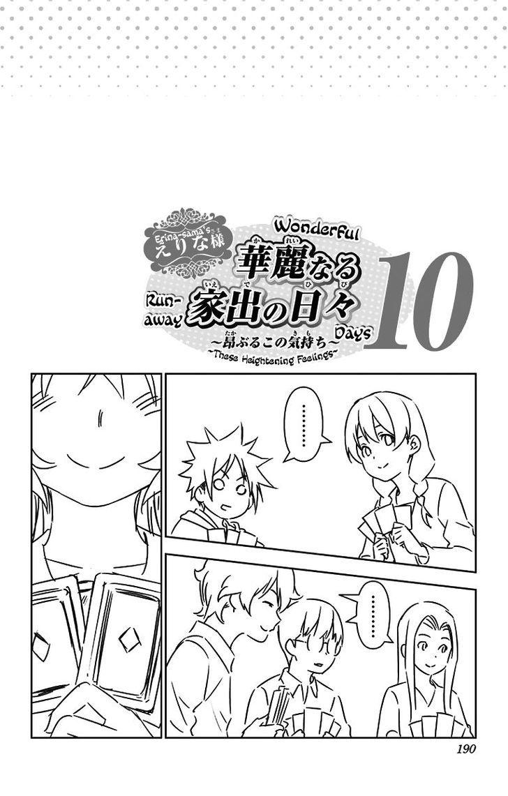 Shokugeki no Soma Chapter 145.5  Online Free Manga Read Image 13