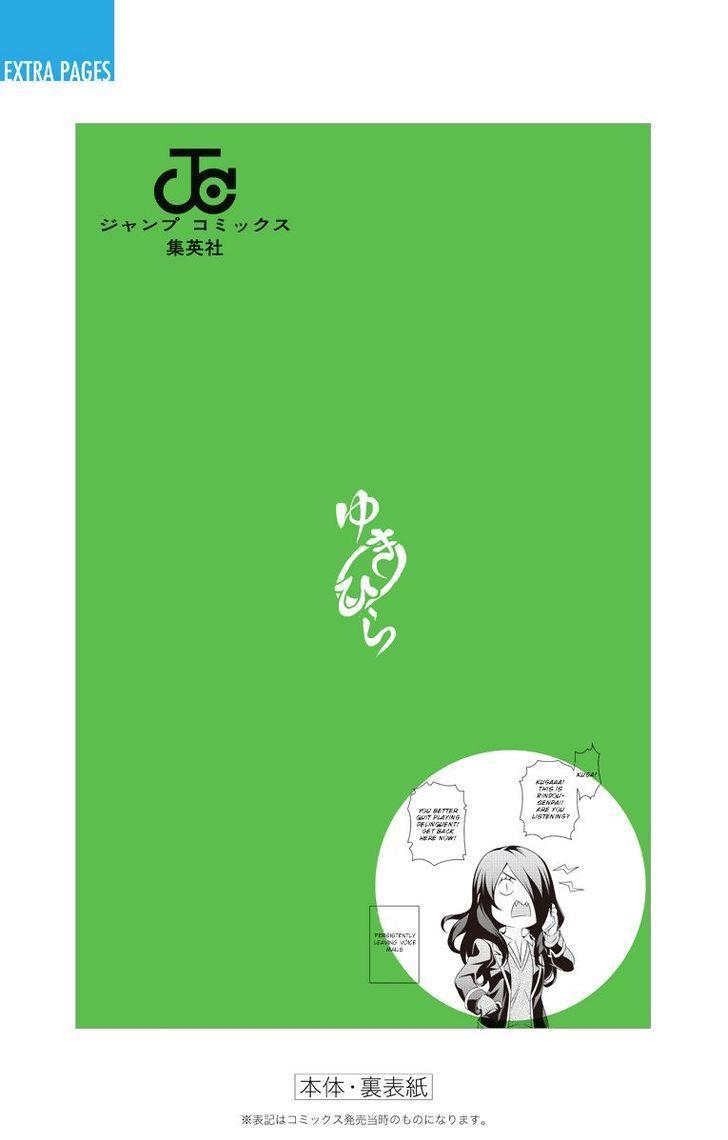 Shokugeki no Soma Chapter 145.5  Online Free Manga Read Image 17