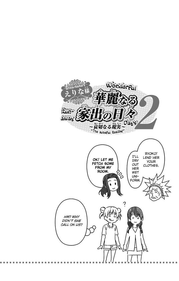 Shokugeki no Soma Chapter 145.5  Online Free Manga Read Image 5