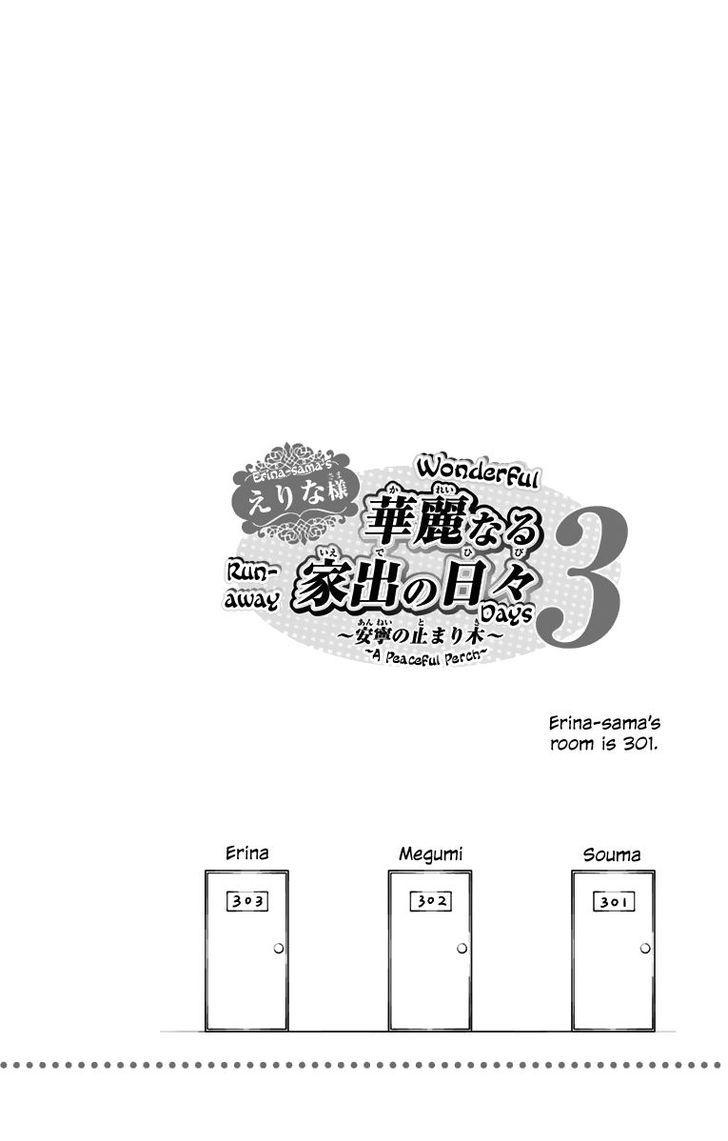 Shokugeki no Soma Chapter 145.5  Online Free Manga Read Image 6