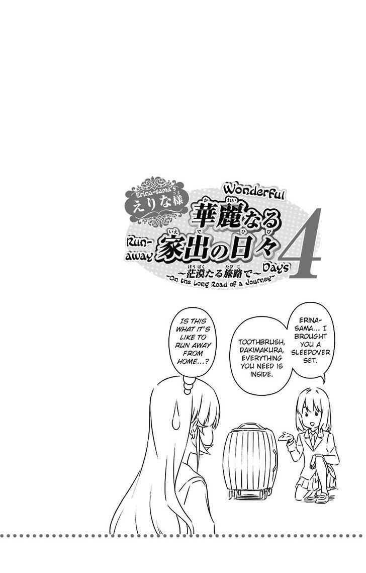 Shokugeki no Soma Chapter 145.5  Online Free Manga Read Image 7