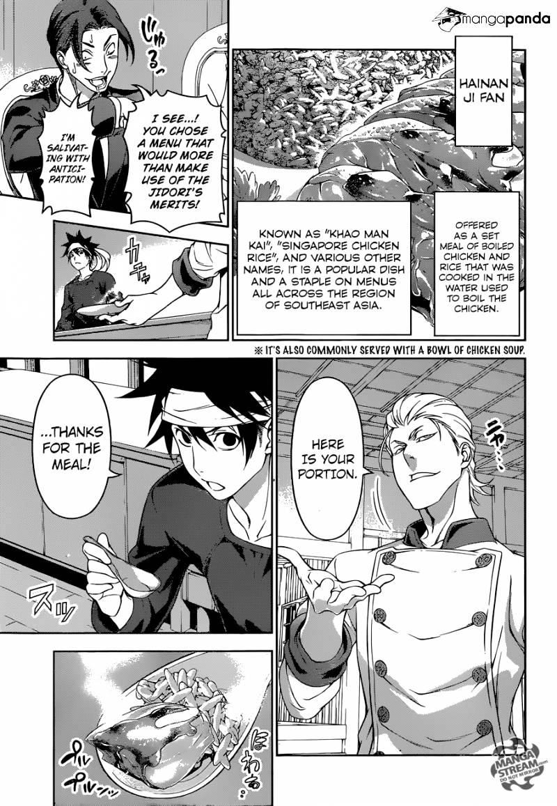 Shokugeki no Soma Chapter 145  Online Free Manga Read Image 11