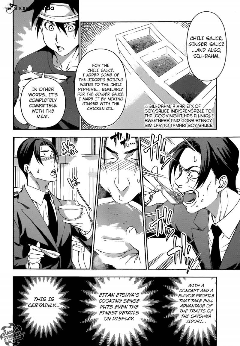 Shokugeki no Soma Chapter 145  Online Free Manga Read Image 14
