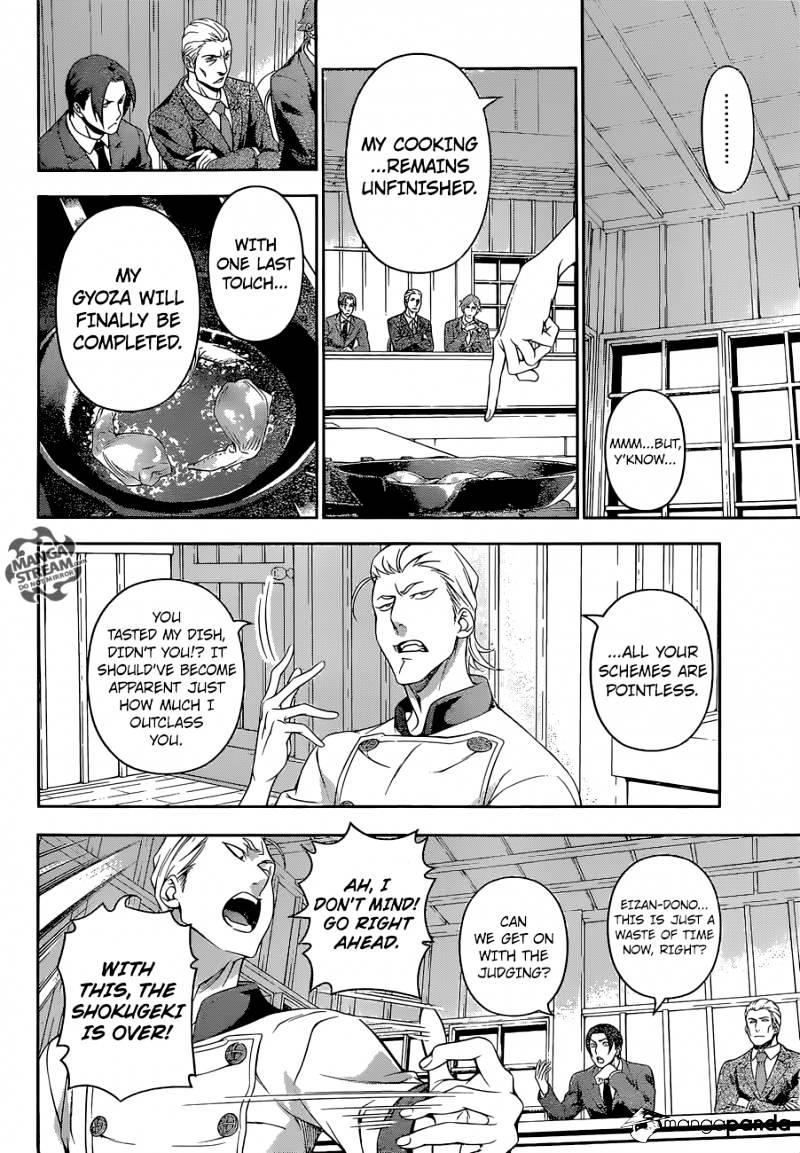 Shokugeki no Soma Chapter 145  Online Free Manga Read Image 17