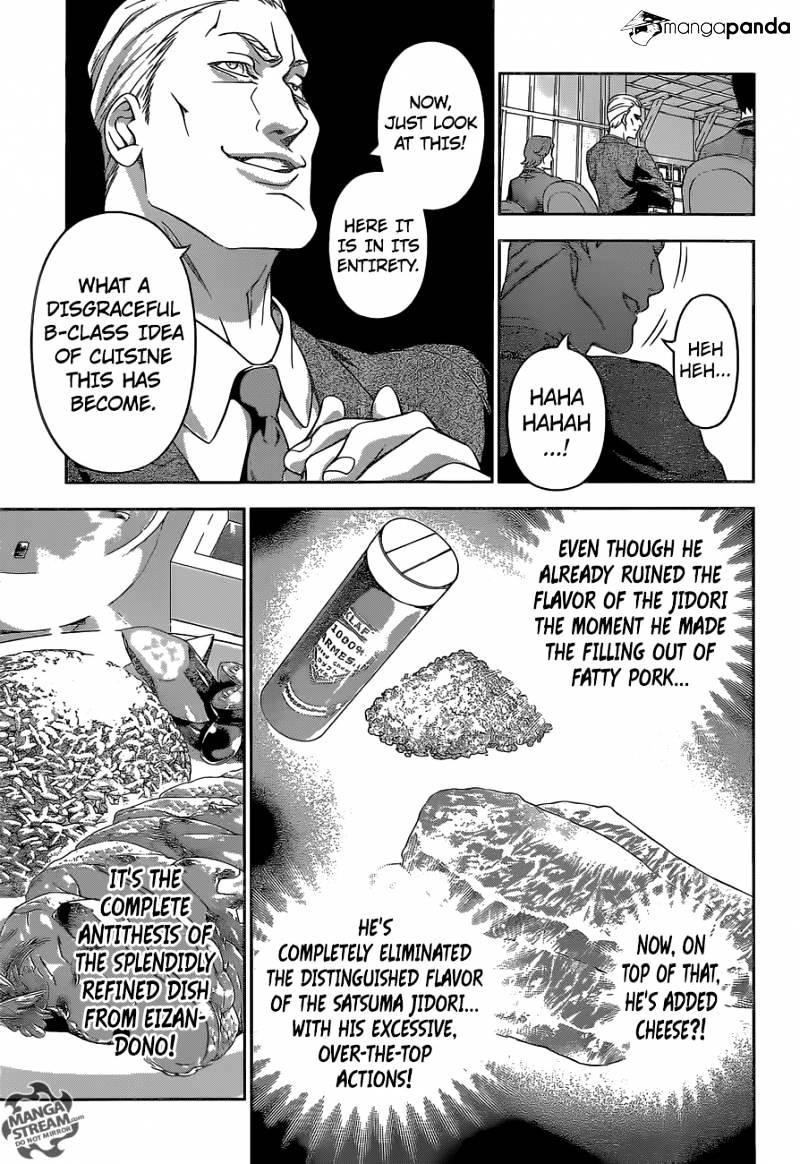 Shokugeki no Soma Chapter 146  Online Free Manga Read Image 9