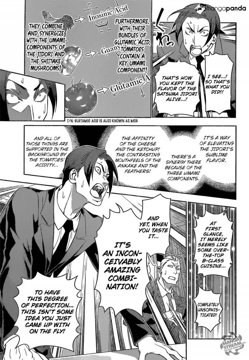 Shokugeki no Soma Chapter 147  Online Free Manga Read Image 10