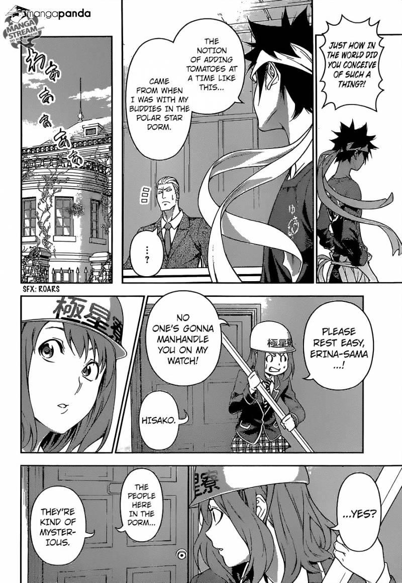 Shokugeki no Soma Chapter 147  Online Free Manga Read Image 11