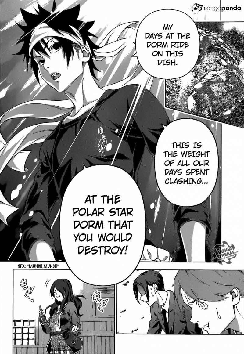 Shokugeki no Soma Chapter 147  Online Free Manga Read Image 17