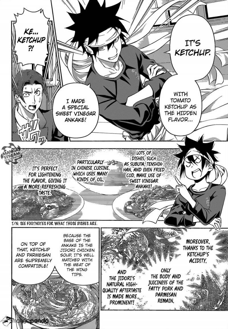 Shokugeki no Soma Chapter 147  Online Free Manga Read Image 9
