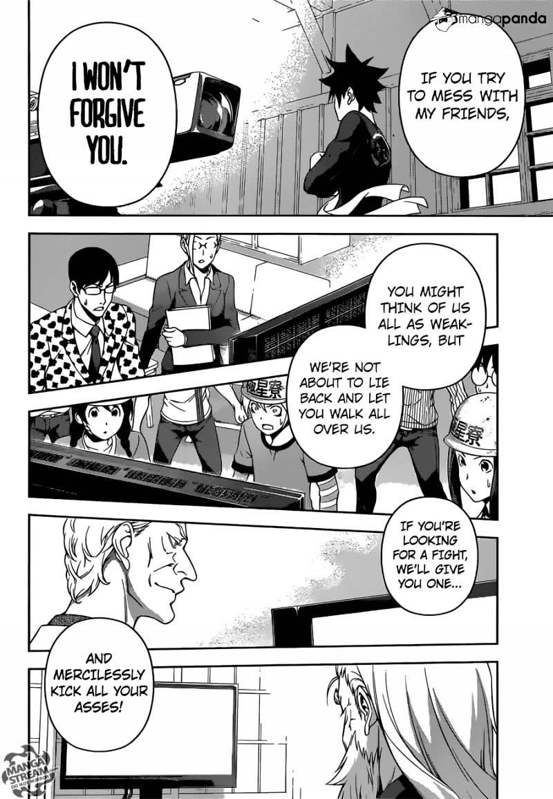 Shokugeki no Soma Chapter 148  Online Free Manga Read Image 11