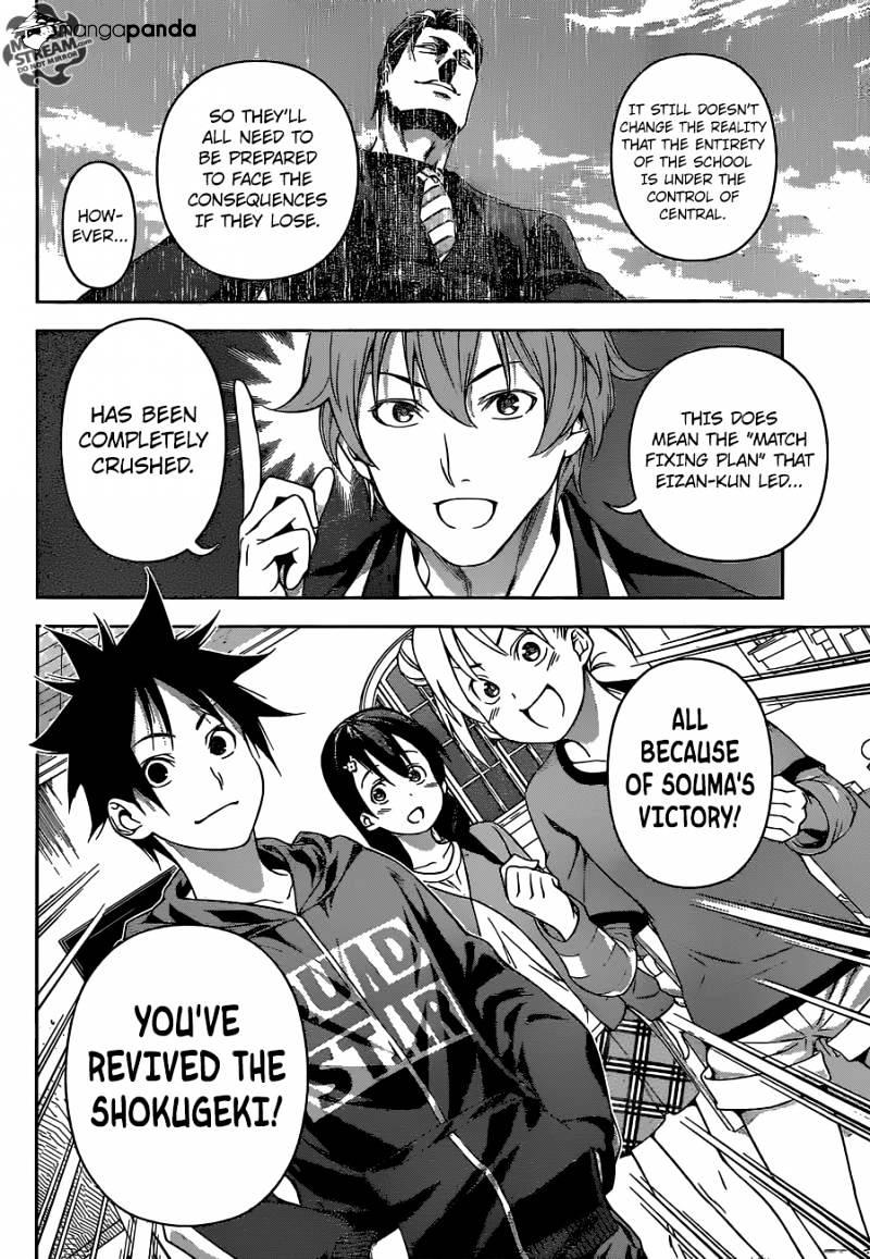 Shokugeki no Soma Chapter 149  Online Free Manga Read Image 9